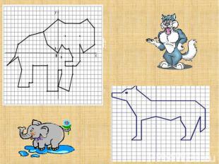 Вариант 1 Вариант 1 (2; - 3), (2; - 2), (4; - 2), (4; - 1), (3; 1), (2; 1), (1;