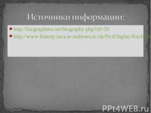 http://biographera.net/biography.php?id=50 http://biographera.net/biography.php?