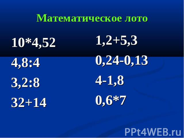 10*4,52 10*4,52 4,8:4 3,2:8 32+14