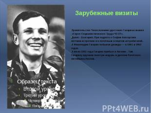 Зарубежные визиты Правительство Чехословакии удостоило Гагарина звания «Героя Со