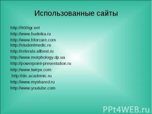 http://900igr.net http://900igr.net http://www.hudeika.ru http://www.hforcare.co