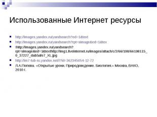 http://images.yandex.ru/yandsearch?ed=1&text http://images.yandex.ru/yandsea