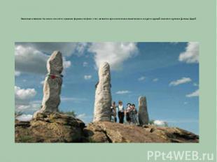 Каменные изваяния Уш кожээ относятся к ранним формам скифских стел, являются арх