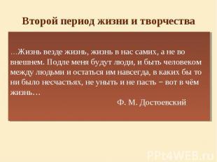 22 декабря 1949 года на Семеновском плацу должна была состояться казнь. 22 декаб