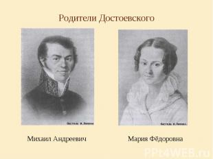 Михаил Андреевич Михаил Андреевич
