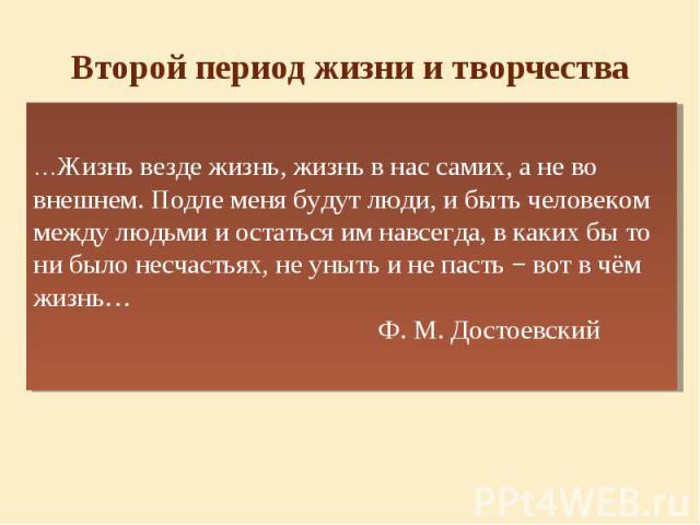 22 декабря 1949 года на Семеновском плацу должна была состояться казнь. 22 декабря 1949 года на Семеновском плацу должна была состояться казнь. Но расстрел был заменён на каторгу и ссылку.