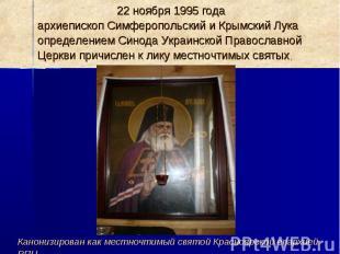 Канонизирован как местночтимый святой Красноярской епархией РПЦ.