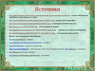 Источники http://fordezign.ru/kliparty/18052-klipart-v-png-na-prozrachnom-fone-r