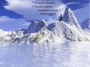 Восточно - Сибирское море