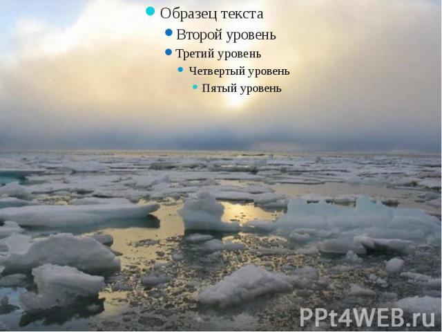 Сибирское море