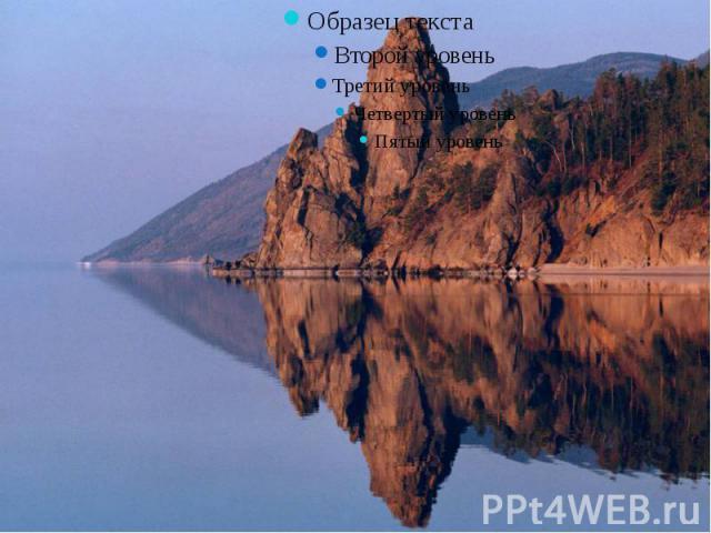 Озеро Байкал внесено в список всемирного наследия