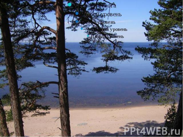 Прочтите в учебнике, как в народе называют Ладожское озеро