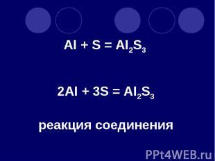 AI + S = AI2S3