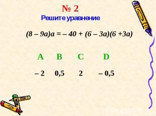 (8 – 9a)a = – 40 + (6 – 3a)(6 +3a)