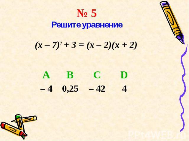(x – 7)2 + 3 = (x – 2)(x + 2) (x – 7)2 + 3 = (x – 2)(x + 2)