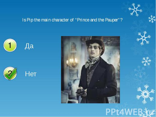 """Is Pip the main character of """"Prince and the Pauper""""? Is Pip the main character of """"Prince and the Pauper""""?"""