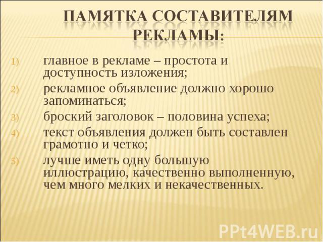 собаки Иркутске: 2 общие понятия художественного оформления в рекламе Московской области, Санкт-Петербурге