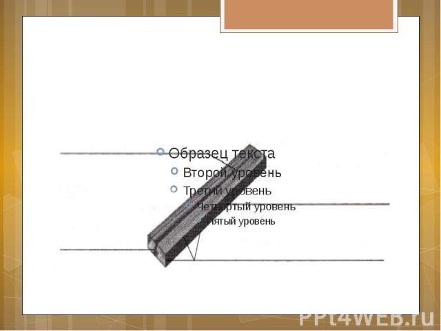 Задание 1. Схематически изобрази в тетради данный рисунок. На выносных линиях напиши основные элементы обрезной доски: пласть, кромку, торец, ребро.