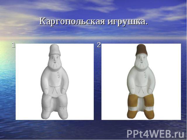 Каргопольская игрушка. 1