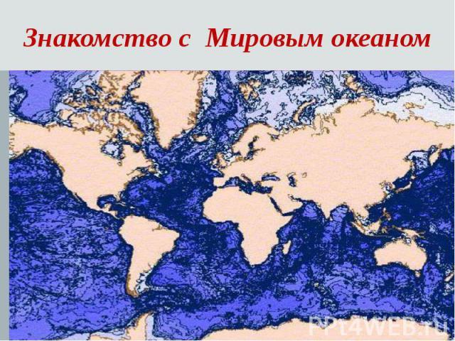 В системе наук о Земле важное место занимает наука _______________