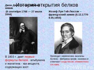 Джон Дальтон- английский химик Джон Дальтон- английский химик (6 сентября 1766&n