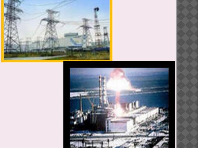 Мирный атом? Использование атомных станций приносит экономическую пользу и экологический вред.