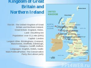 The United Kingdom of Great Britain and Northern Ireland The UK- The United King