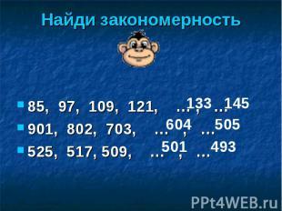 85, 97, 109, 121, … , … 85, 97, 109, 121, … , … 901, 802, 703, … , … 525, 517, 5