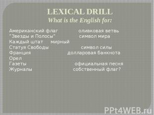 "LEXICAL DRILL What is the English for: Американский флаг оливковая ветвь ""Звезды"