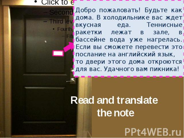 Read and translate the note