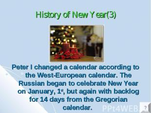 History of New Year(3) Peter I changed a calendar according to the West-European