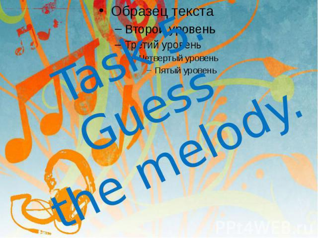Task 5. Guess the melody.