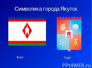 Символика города Якутск Флаг