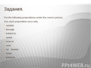 Задания. Put the following prepositions under the correct picture. Use each prep