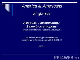 America & Americans at glance Америка и американцы. Взгляд со стороны (урок