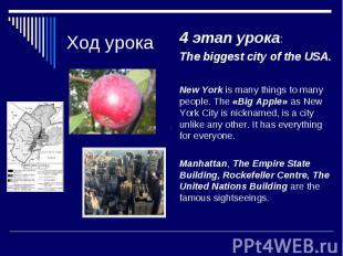Ход урока 4 этап урока: The biggest city of the USA. New York is many things to