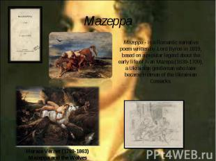 Mazeppa - is a Romantic narrative poem written by Lord Byron in 1819, based on a