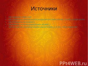 http://engmaster.ru/topic/4166 http://engmaster.ru/topic/4166 http://content.tim