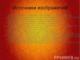 http://news2world.ru/wp-content/uploads/2015/06/1333686817_7581_queen-elizabeth-