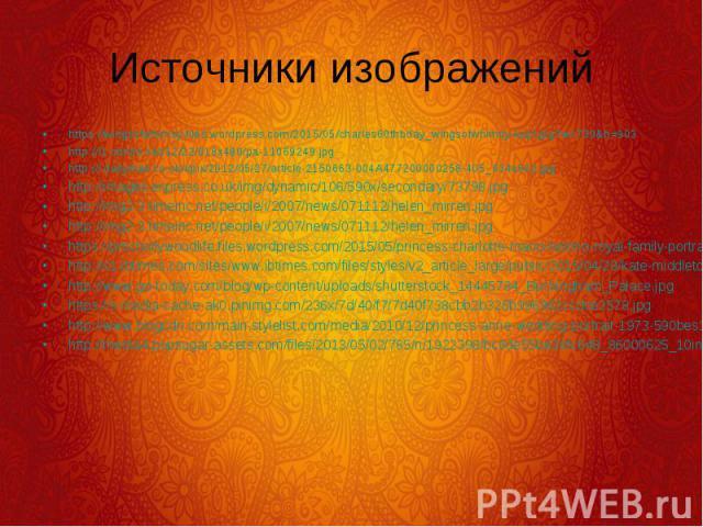 https://wingsofwhimsy.files.wordpress.com/2015/05/charles60thbday_wingsofwhimsy-kopi.jpg?w=730&h=903 https://wingsofwhimsy.files.wordpress.com/2015/05/charles60thbday_wingsofwhimsy-kopi.jpg?w=730&h=903 http://i1.cdnds.net/12/22/618x480/pa-11…