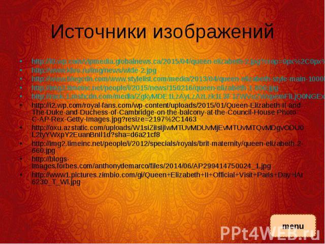 http://i0.wp.com/vipmedia.globalnews.ca/2015/04/queen-elizabeth-2.jpg?crop=0px%2C0px%2C594px%2C396px&resize=720%2C480 http://i0.wp.com/vipmedia.globalnews.ca/2015/04/queen-elizabeth-2.jpg?crop=0px%2C0px%2C594px%2C396px&resize=720%2C480 http:…