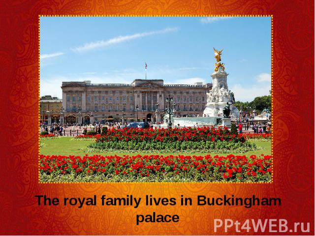 The royal family lives in Buckingham palace The royal family lives in Buckingham palace