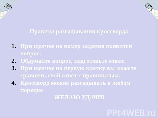 Словарь темы «Делимость»