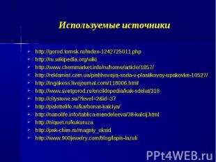 http://gorod.tomsk.ru/index-1242725011.php http://gorod.tomsk.ru/index-124272501