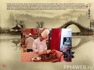 Китайцы готовят очень быстро, пользуясь пятью способами приготовления пищи: прод