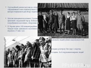 Окупаційний режим залучав до співпраці активістів українського національного рух