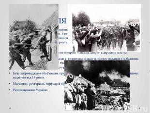 Доля України Окупанти мали намір знищити високорозвинену промисловість України,