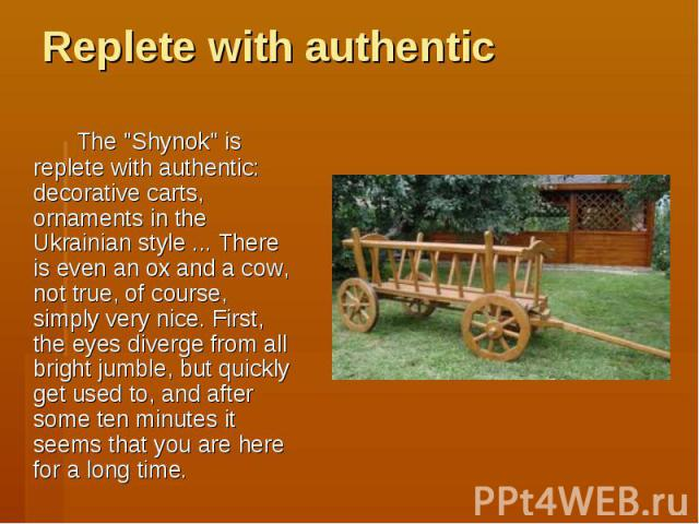 """Replete with authentic The """"Shynok"""" is replete with authentic: decorative carts, ornaments in the Ukrainian style ... There is even an ox and a cow, not true, of course, simply very nice. First, the eyes diverge from all bright jumble, but…"""