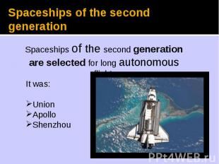 Spaceships of the second generation