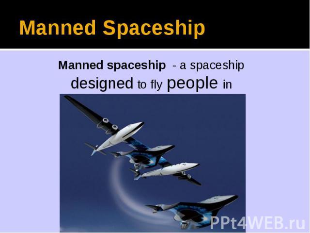 Manned Spaceship